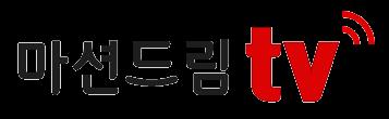 마션드림TV